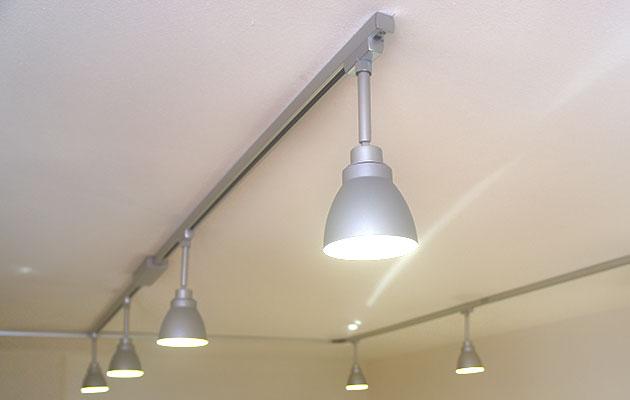 Illuminazione della stanza